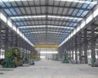 Arnavutköy'de 12 milyon 971 bin TL'ye satılık fabrika binaları!