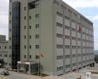 Dr. Sadi Konuk Eğitim ve Araştırma Hastanesi yeni binası Haziran'da hizmete girecek!