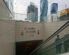 Altayçeşme Yaya Bağlantı Tüneli açıldı!