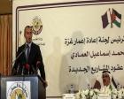 Katar, Gazze'de 500 milyon dolarlık projeye imza attı!