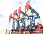 İstanbul'da doğalgaz ve petrol araması yapılıyor!
