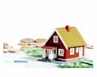 Ev sahibi olmak isteyenlere devlet desteği nasıl sağlanır?
