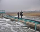 Adıyaman Gölbaşı kanalizasyon arıtma tesisi yüzde 90 tamamlandı!
