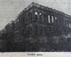 1948 yılında Çırağan Sarayı İstanbul Belediyesi'ne devredilecek!