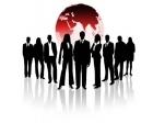 Han Organizasyon Turizm ve Servis Taşımacılığı Ticaret Limited Şirketi kuruldu!