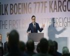 3. Havalimanı Türk milletinin gururu olacak!