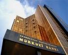 Azerbaycan Merkez Bankası faiz oranlarını yükseltti!