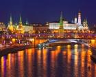 Rusya'da dev inşaat