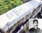 Garabet Balyan'a anıt mezar yapılıyor!