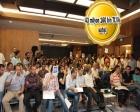 TOKİ Kayabaşı 4. Etap'taki 77 iş yerinin tamamı satıldı!