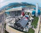 İZFAŞ'a İzmir Fuarı hakkında suç duyurusu!