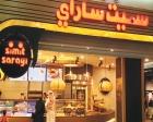 Simit Sarayı, Suudi Arabistan'da mağaza açtı!
