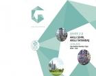 Şehir 2.0 Konferansı 12 Mart'ta!