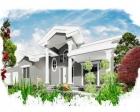Gölbaşı Kuğu Gölü Villaları fiyat!