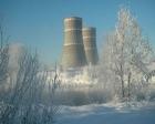Çin, açık denizde nükleer santral inşa edecek!