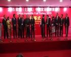 China Homelife 2016 Fuarı 2 Haziran'da açılıyor!