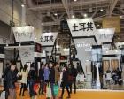 Çin'de yeni inşaat projelerindeki yavaşlama ihracatı düşürüyor!