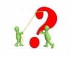Site yönetimine geçiş nasıl yapılır?