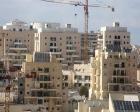İsrail Kudüs'teki projeler için 190 milyon dolar tahsis etti!