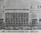 1948 yılında Spor ve Sergi Sarayı'nın inşası hazırlıkları ilerliyor!
