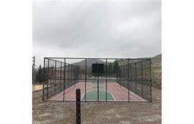 Adıyaman Kömür'e spor tesisi yapıldı!
