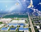 Yalova'ya yeni OSB ve Lojistik Üssü inşa edilecek!