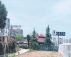 Adana'da Çapa Restoran'ın