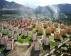 TOKİ Erzincan Kemaliye'ye 146 konut inşa edecek!
