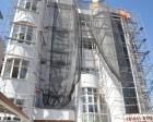 Burdur Ticaret Odası'nın binası onarılıyor!