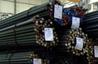 Demir çeliğe yapılan yüzde 50 zam inşaat sektörünü bunalttı